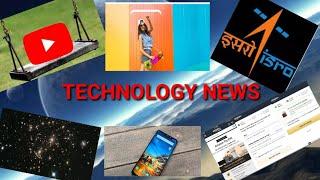 Technology news, Gboard, Poco f1, xiomi,Razer phone health tracking isro Samsung g6+g7