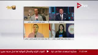 شبكة مراسلي ONLIVE ترصد آخر المستجدات حول سير العملية الانتخابية بالخارج
