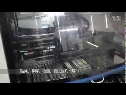 Land ASIC Chip Bitcoin Mining Machine Work Video
