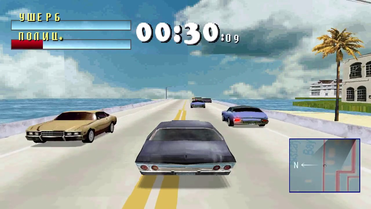 Driver - Classic Game / Gameplay Sony Playstation 1 - YouTube