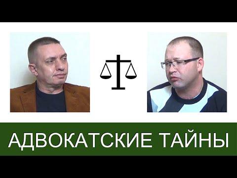 видео: Адвокат ОНЛАЙН [online]
