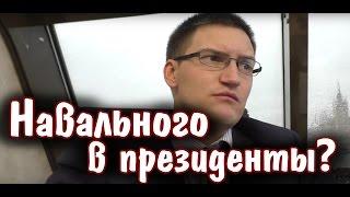 Что Глеб Задоя не рассказал про Навального?