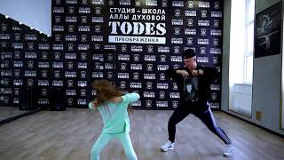 A Boogie Wit da Hoodie - Look Back At It | Dance Choreography | Todes | HipHop | ShoStyle