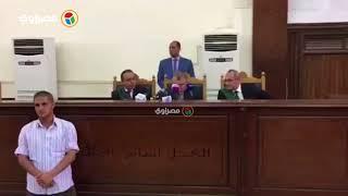 لحظة النطق بالحكم على متهمين بالانضمام لجماعة إرهابية في السيدة زينب
