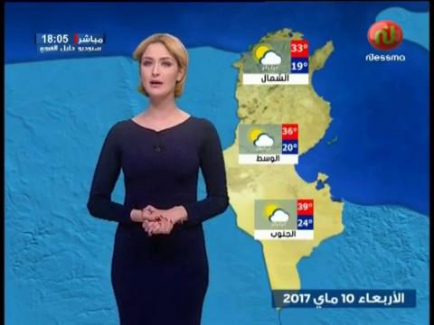 bulletin de météo  du Mercredi 10 Mai 2017