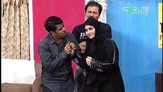Bholi Surat Dil Ke Khotay New Pakistani Stage Drama Full Comedy Show