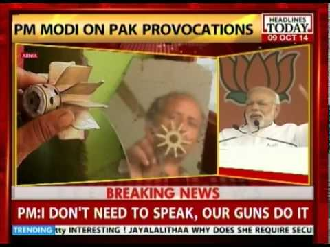 PM Modi speaks about border issue with Pakistan at BJP rally