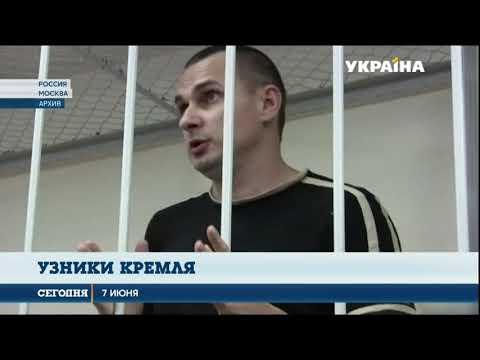 Путин прокомментировал обмен Сенцова на журналиста Вышинского