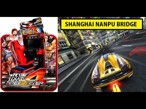 Speed Driver 4: World Fever Arcade Racing Video Game Shanghai Track