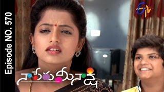 Video Naa Peru Meenakshi | 19th November 2016 | Full Episode No 570 | ETV Telugu download MP3, 3GP, MP4, WEBM, AVI, FLV April 2018