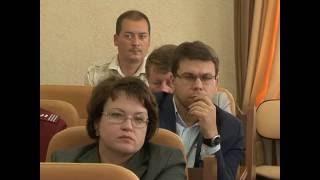 Поправки в бюджет Белгородской области