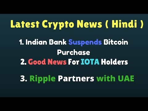 Latest Crypto News:50 Flats Sold For Bitcoins,ripple Partners With UAE, Arizona Passes Bill,IOTA
