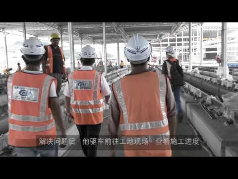 CHINA COMMUNICATIONS CONSTRUCTION (MALAYSIA)