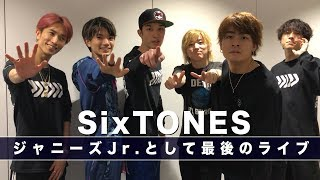 SixTONES - behind the scenes「TrackONE -IMPACT -」in yokohama