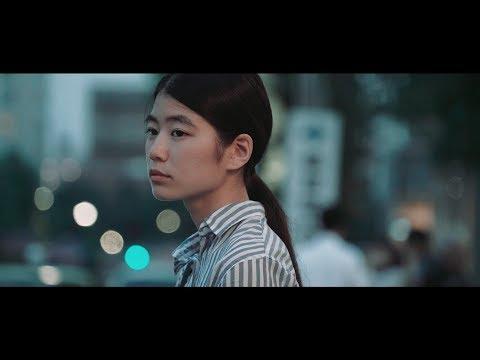 wacci 『別の人の彼女になったよ』Full Ver.
