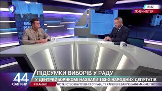 Володимир Пилипенко розповідає, що очікувати від нової Ради