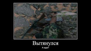 Enlisted Лутбоксы