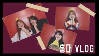 [VLOG] 우리 우정 3000일 기념 홍대 데이트 (…
