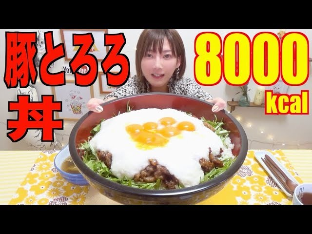 【MUKBANG】 Crispy & Sticky!! Pork And Grated Yam Rice Bowl [8000kcal] [CC Available]