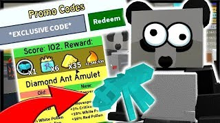 GRAB THIS *NEW* EXCLUSIVE CODE! | Roblox Bee Swarm Simulator