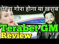 Terabet GM Cream Review|| Hindi