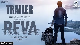 Reva - A Journey Within | Official Trailer | 2018 Gujarati Film | Chetan Dhanani