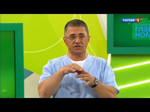 Разрыв заднего рога медиального мениска / Доктор Мясников
