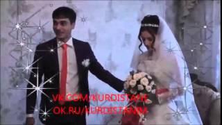 Самая Красивая и Шикарная Курдская свадьба в Алматы Фархат и Карина(курдская свадьба в алматы., 2015-08-22T18:45:04.000Z)