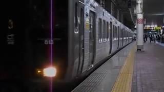 篠栗線普通列車(813系)・始発駅の博多駅を出発