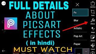 full detail about picsart effects, picsart full details in hindi, picsart details, picsart hindi,