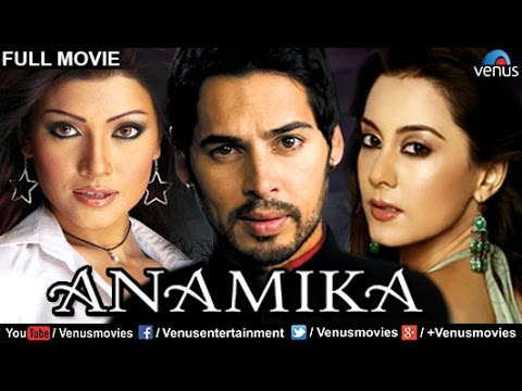 Anamika Full Movie | Hindi Movies | Dino...