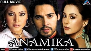 Anamika Full Movie , Hindi Movies , Dino Morea Movies , Minissha Lamba, Latest Bollywood Full Movies