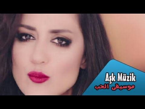 Banu Parlak - Narin Yarim || بانوا بارلاك || أغاني تركية مترجمة للعربية