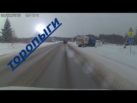 дтп. на трассе Пермь-Нытва