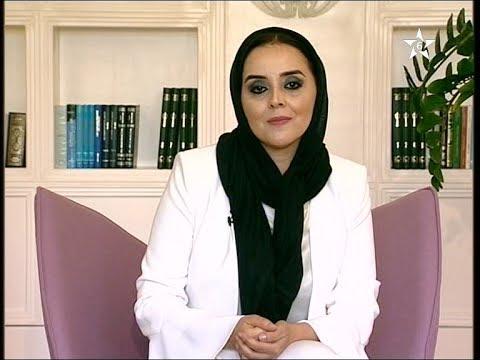 Download Dina kadiri. les valeurs en Islam