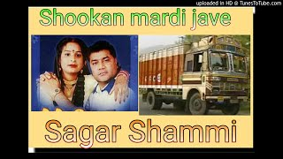 Shooka Mardi Jaave - Satnam Sagar (DjPunjab.Com)
