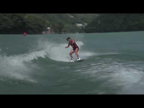 Pro Womens Final Round - Nautique WWA Wakeboard World Championships