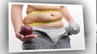 Применение жидкого каштана для похудения