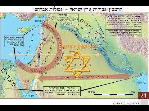 Le Plan Sioniste pour le Moyen Orient - Partie 1/3 - Oded Yinon