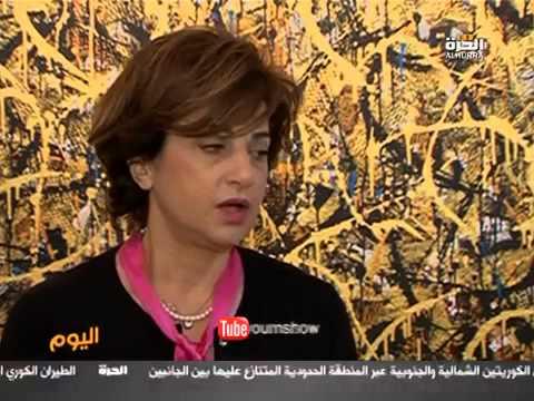 Minor Elements by Zeina Kamareddine Badran interview @ AlHourra TV AlYoum