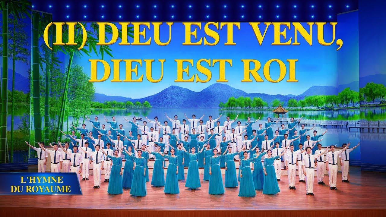 « L'hymne du royaume (II) Dieu est venu, Dieu est roi »   Le monde entier acclame Dieu