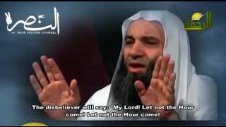 الموت واول ليله في قبرك :: ياتري انت مين فيهم :: لازم تسمعه لـ الشيخ محمد حسان