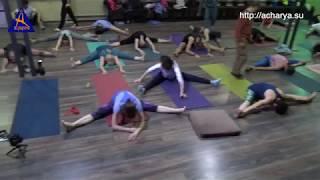 Подготовка преподавателей йоги. Тестовое занятие