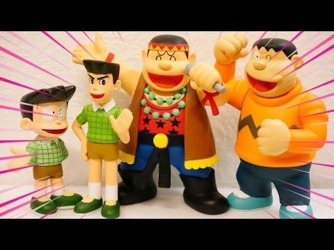 ドラえもん UDF 夢の中のスネ夫・ビッグスタージャイアン ~ Doraemon Figure Suneo in the dream・Big Star Gian