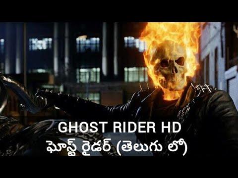 Download Ghost Rider Full Movie in Telugu   Ghost Rider telugu Dubbed movie THRILLER 2021 IN TELUGU