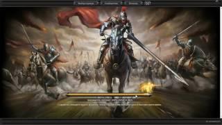 Меч короля Артура №3