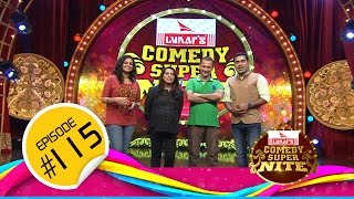 Comedy Super Night│ Flowers TV │EPI#115