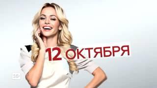 Анна Хилькевич целуется с другой девушкой
