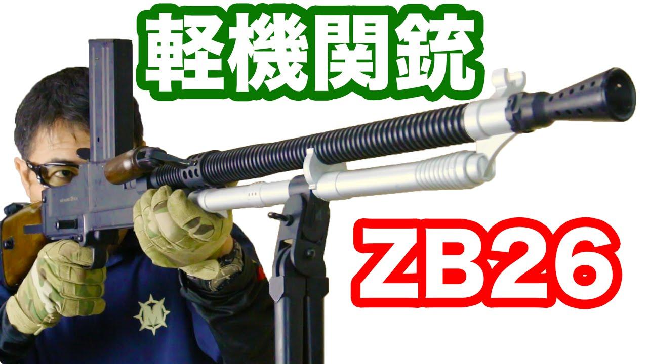 MYTH】ZB26 軽機関銃 高い命中精...