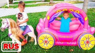 Влад и Никита играют с каретой принцессы